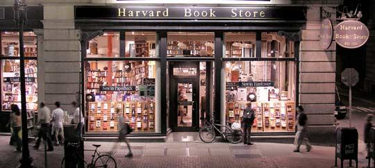 540HarvardBookStore (1)